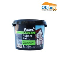 Краска резиновая Фарбекс серая RAL7046 Farbex Rubber Paint (3,5кг)