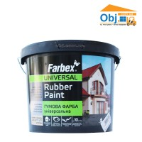Краска резиновая Фарбекс серая RAL7046 Farbex Rubber Paint (12кг)